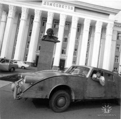 Странный автомобиль на старой фотографии