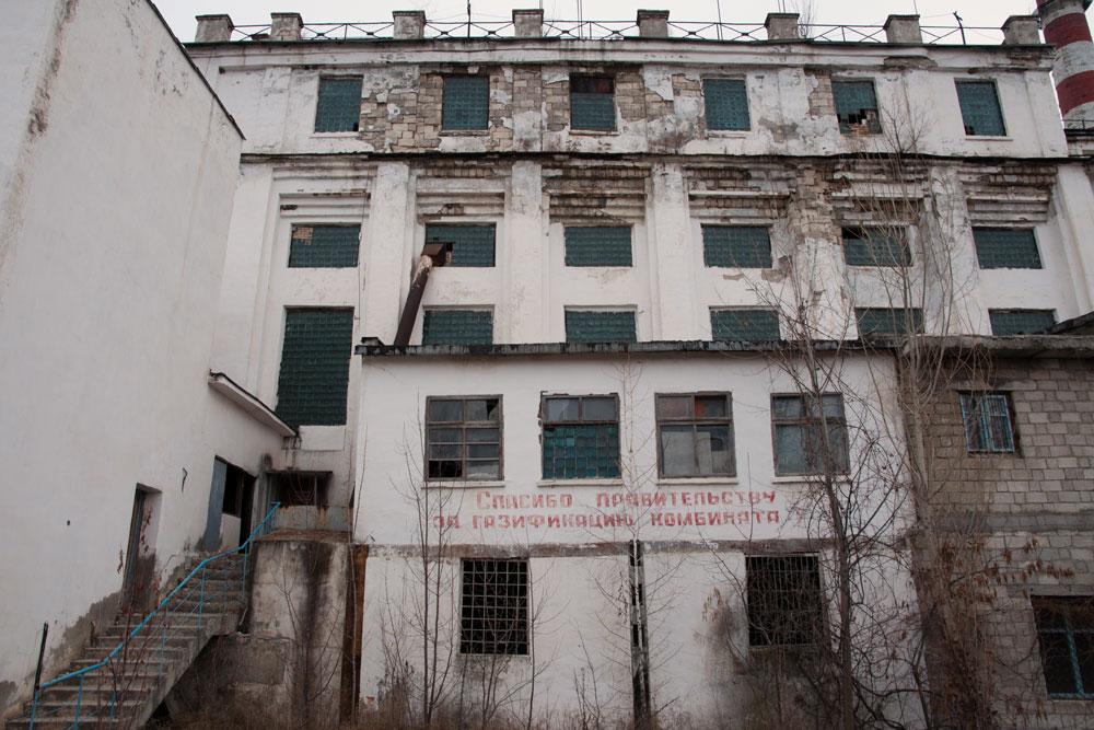 Приднестровье, Рыбница - прогулка по территории сахспиркомбината (1)