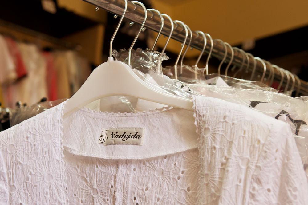 Салон женской одежды «Надежда», Бендеры (7)