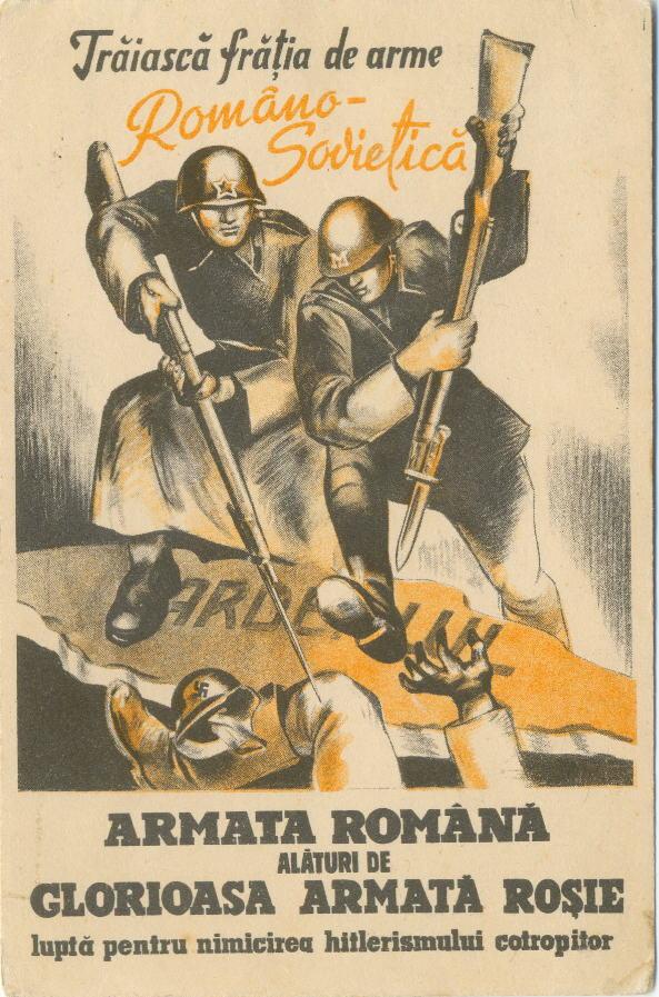 Армия Румынии вместе со славной Красной Армией борятся за уничтожение гитлеровских захватчиков