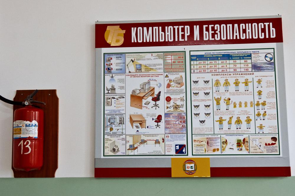 Школа-интернат для детей-сирот и детей, оставшихся без попечения родителей - село Глиное, Слободзейский район, Приднестровье (2)