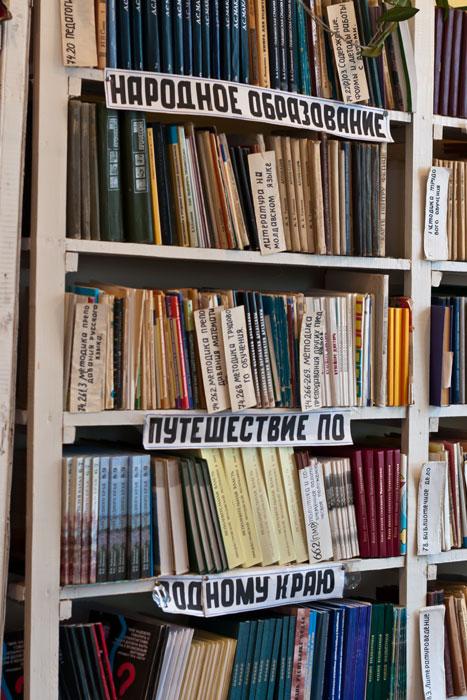 Школа-интернат для детей-сирот и детей, оставшихся без попечения родителей - село Глиное, Слободзейский район, Приднестровье (19)