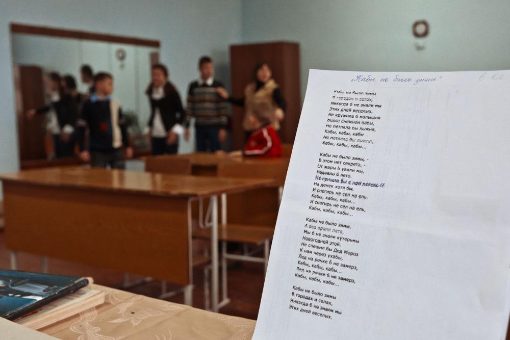 Школа-интернат для детей-сирот и детей, оставшихся без попечения родителей - село Глиное, Слободзейский район, Приднестровье (25)