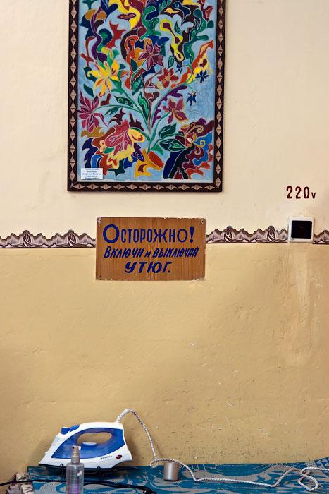 Школа-интернат для детей-сирот и детей, оставшихся без попечения родителей - село Глиное, Слободзейский район, Приднестровье (34)