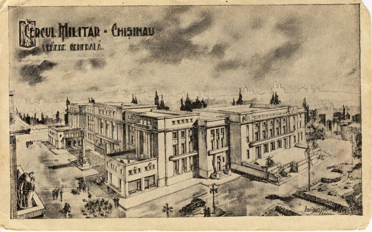 Военный центр в Кишиневе - начало XX века