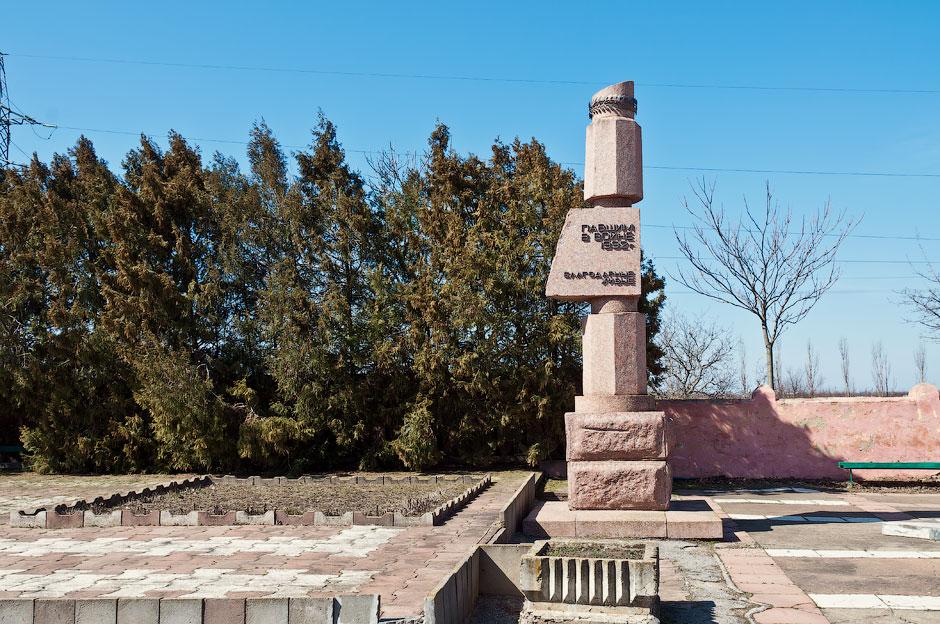 Памятник павшим в войне 1992 года - дальнее кладбище в Тирасполе (1)