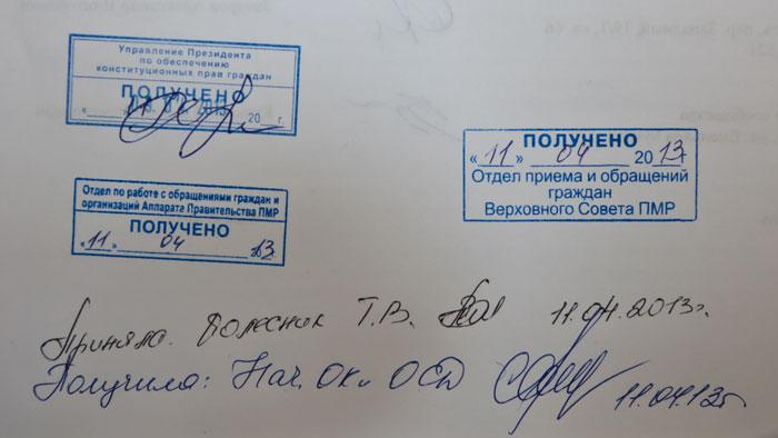 Письмо экспертного клуба