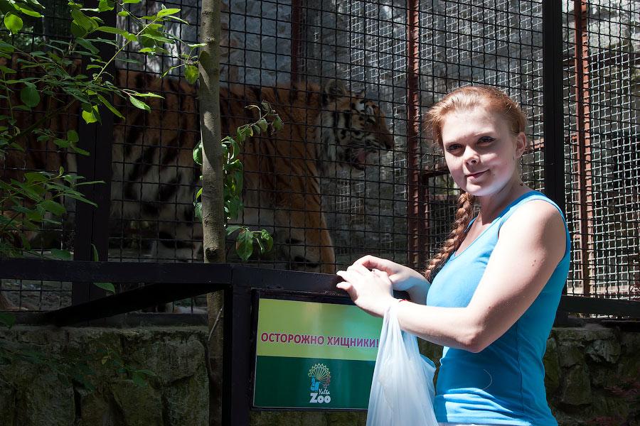 """Зоопарк """"Сказка"""" - Крым, Ялта, 24 мая 2013 года (22)"""