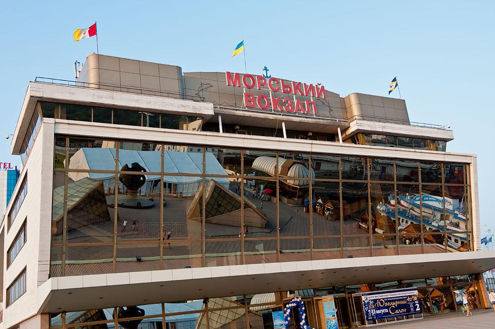 Одесса - август 2013 года (5)