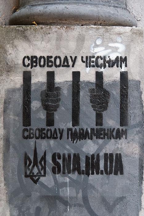 Одесса - август 2013 года (23)
