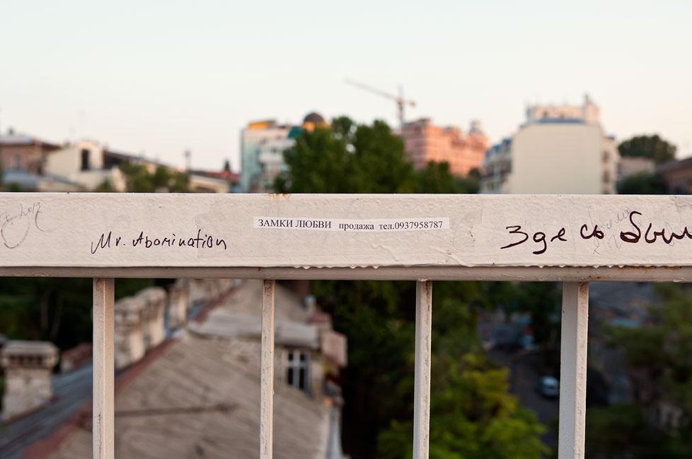 Одесса - август 2013 года (68)