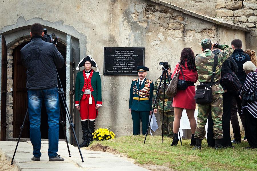 Установка мемориальной доски у бастиона Святого Владимира (Тирасполь, крепость Срединная) (6)