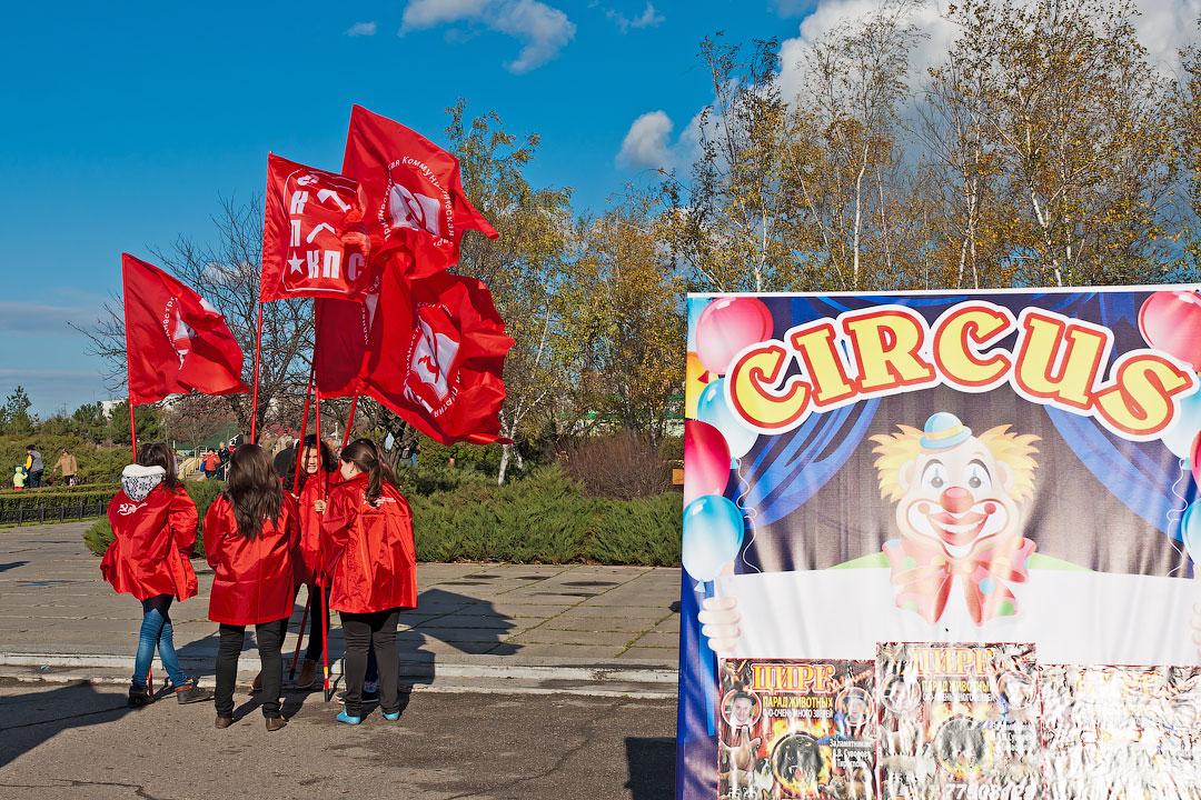Годовщина Великой Октябрьской Социалистической Революции - митинг в Тирасполе (3)
