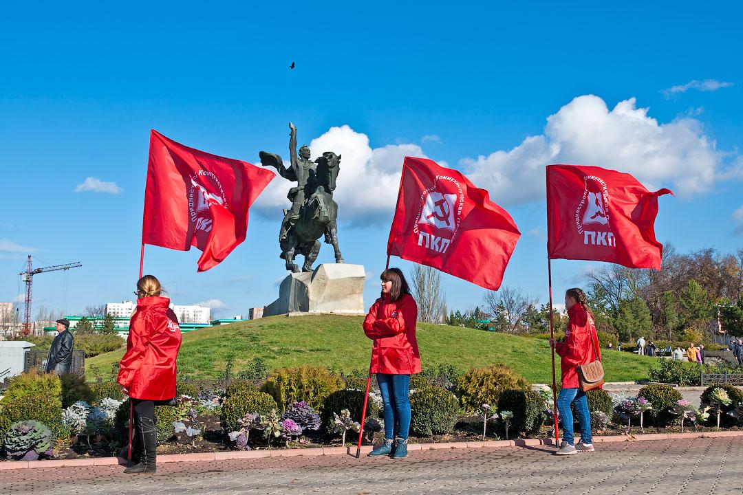 Годовщина Великой Октябрьской Социалистической Революции - митинг в Тирасполе (7)