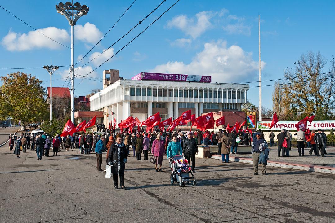 Годовщина Великой Октябрьской Социалистической Революции - митинг в Тирасполе (8)