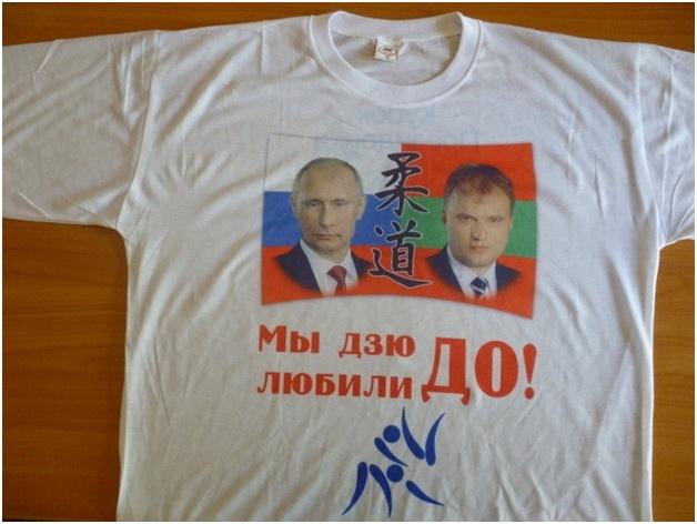 Путин и Шевчук на футболке