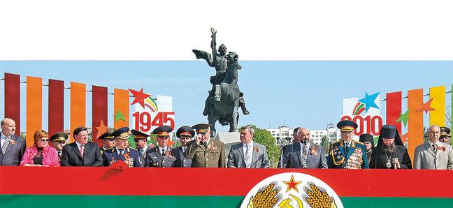 Приднестровская Многострадальная Республика