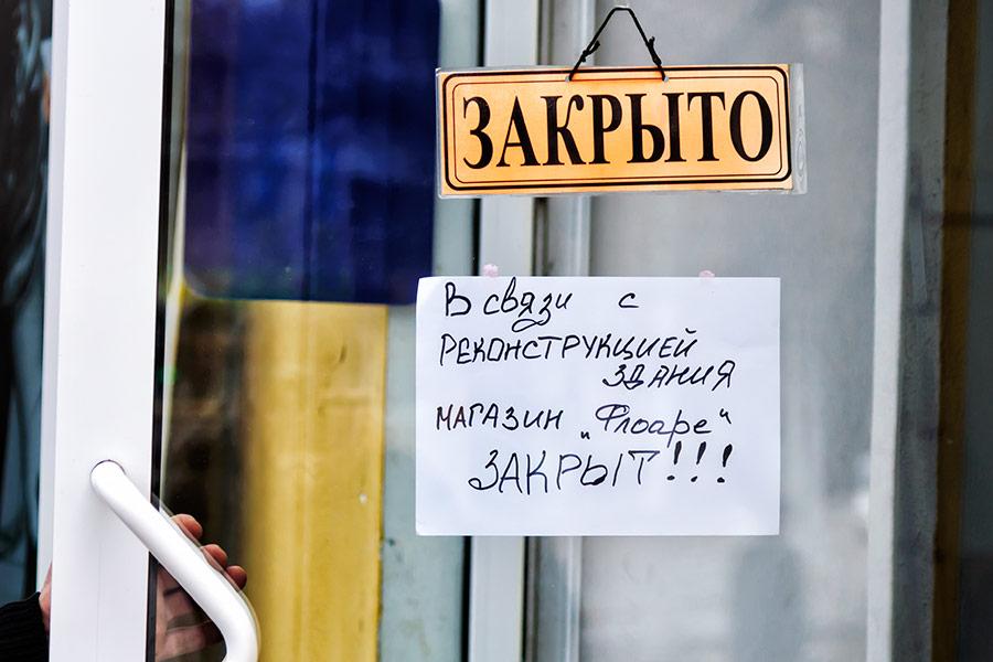 """В Тирасполе приступают к реконструкции """"стометровки"""" (4)"""