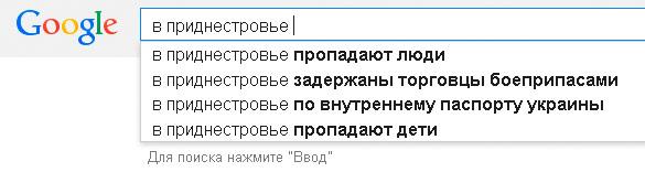 В Приднестровье пропадают дети