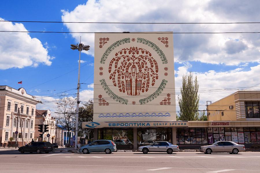 Тирасполь, центр