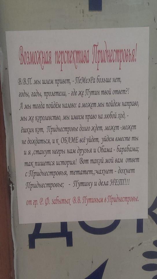 Привет Владимиру Владимировичу
