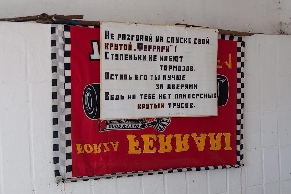 Центральный туалет в городе Тирасполь (1)
