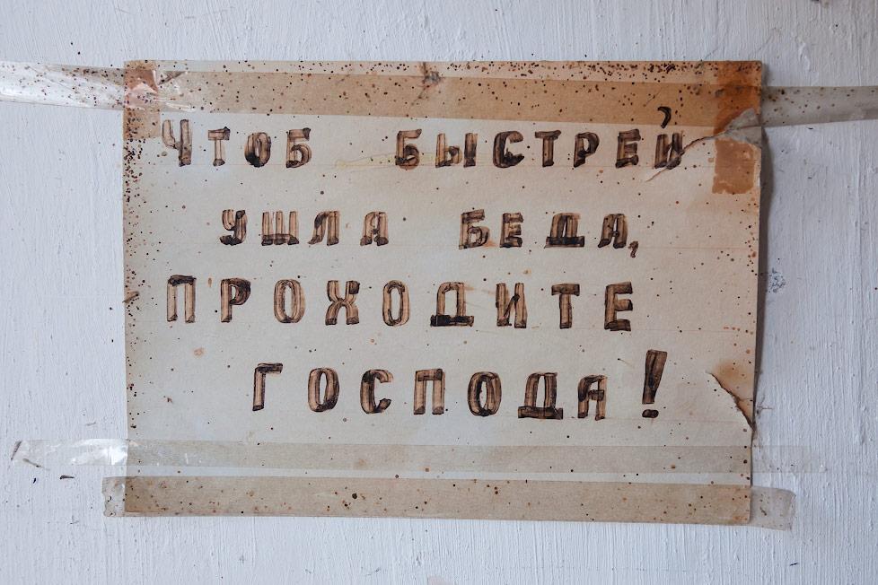 Центральный туалет в городе Тирасполь (3)
