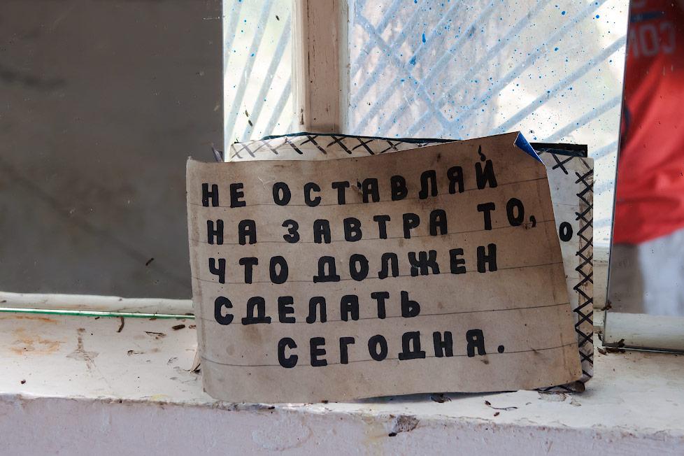 Центральный туалет в городе Тирасполь (4)