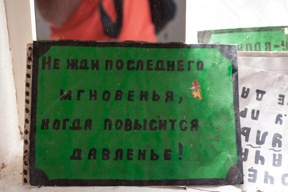 Центральный туалет в городе Тирасполь (5)