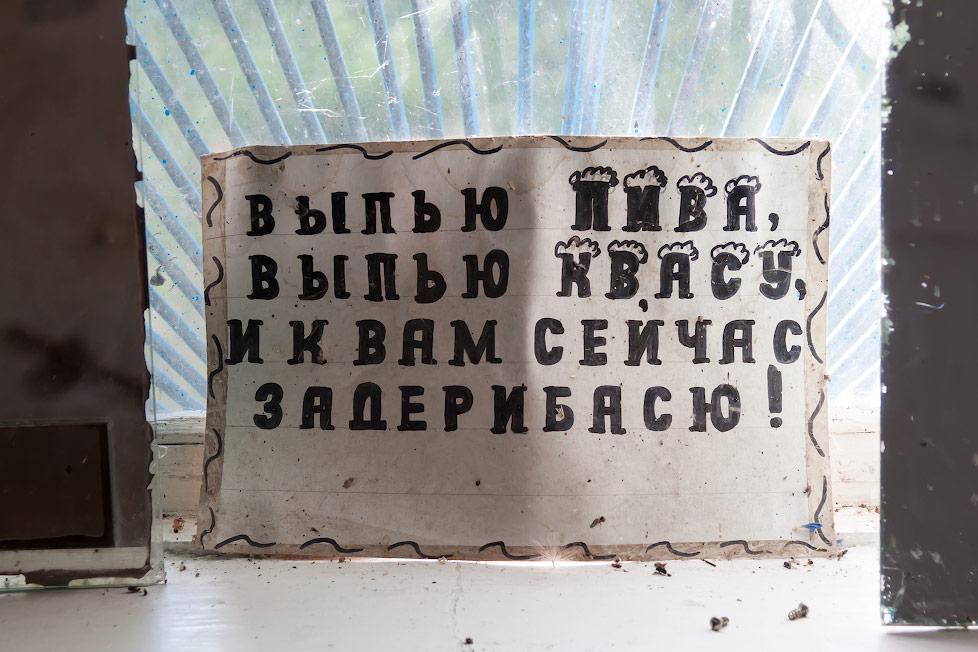 Центральный туалет в городе Тирасполь (6)