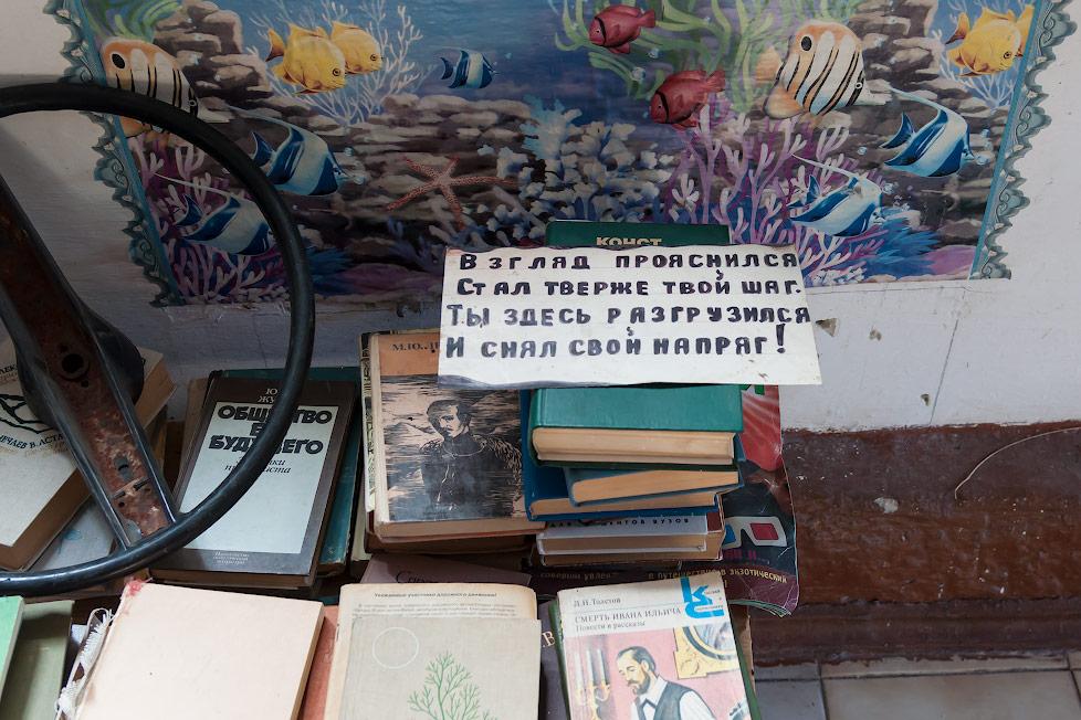 Центральный туалет в городе Тирасполь (7)