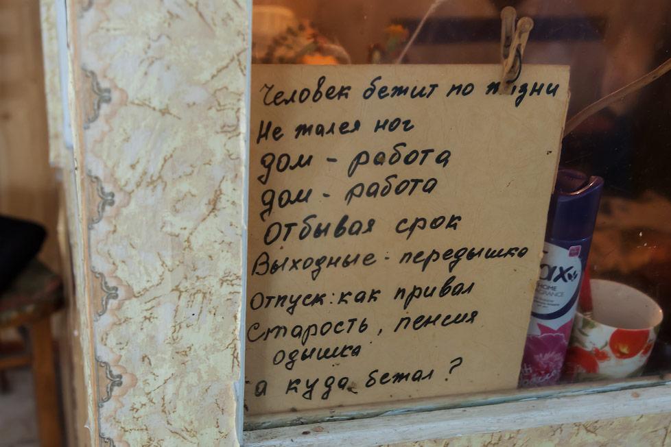Центральный туалет в городе Тирасполь (10)
