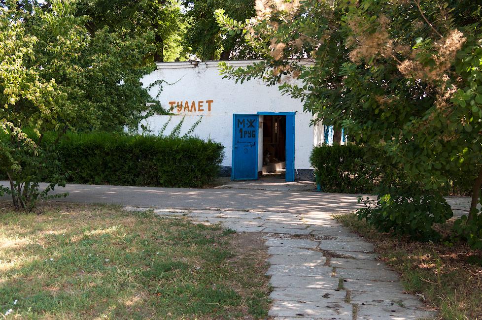 Центральный туалет в городе Тирасполь (12)