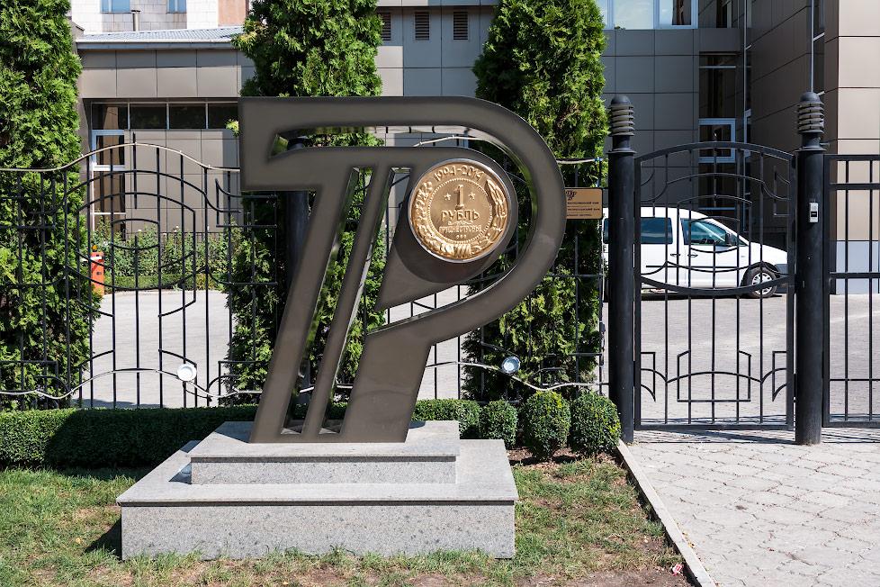 Памятник приднестровскому рублю в Тирасполе (2)