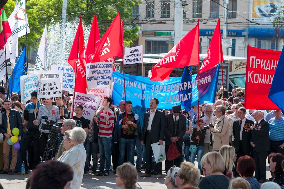 Лозунги коммунистов Приднестровья - первомайская демонстрация