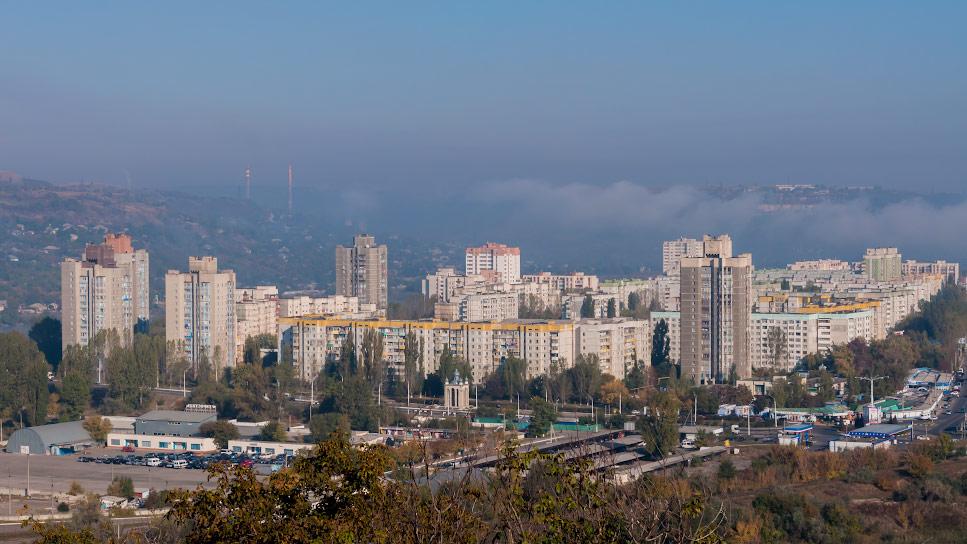 город Рыбница (Приднестровье)