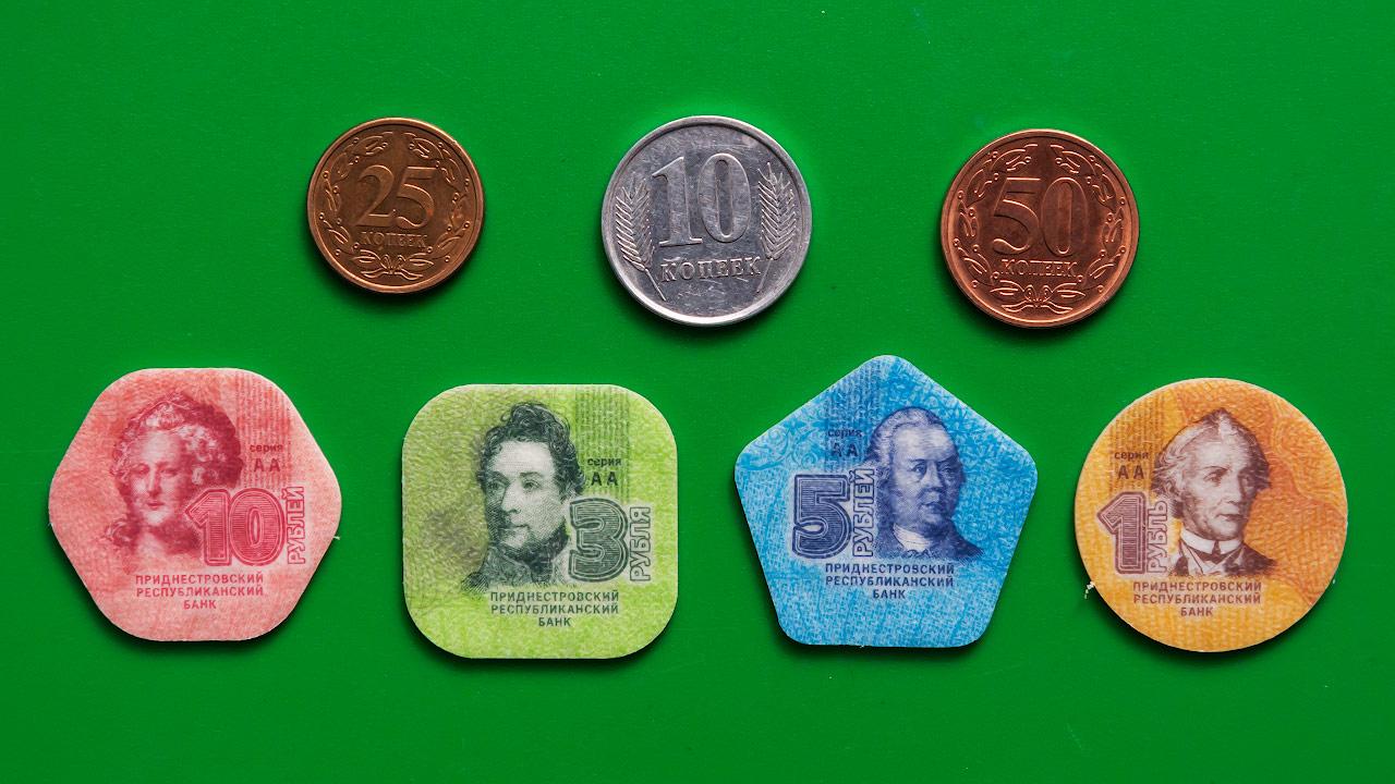 Новые деньги Приднестровья - монеты из композитных материалов