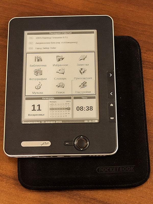 Электронный ридер PocketBook Pro 602
