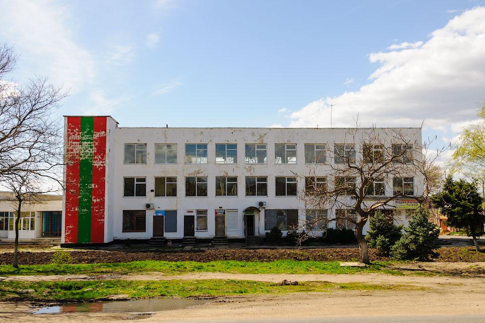 Надругательство над государственным флагом ПМР в Суклее