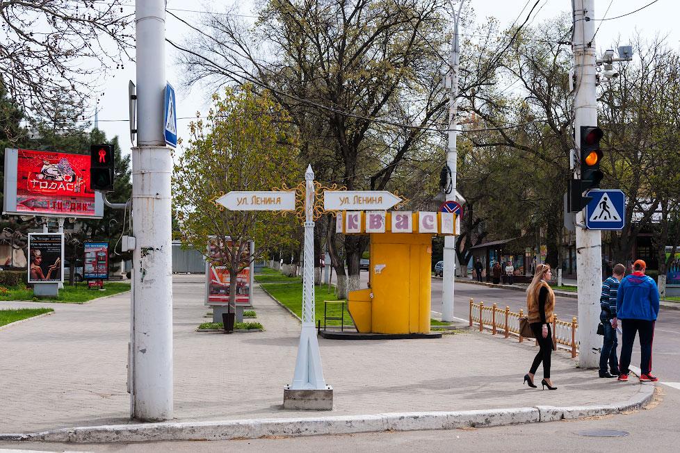 Улица Ленина в Тирасполе