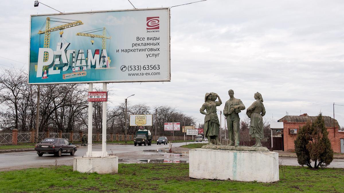 Памятник совесткой эпохи в Тирасполе