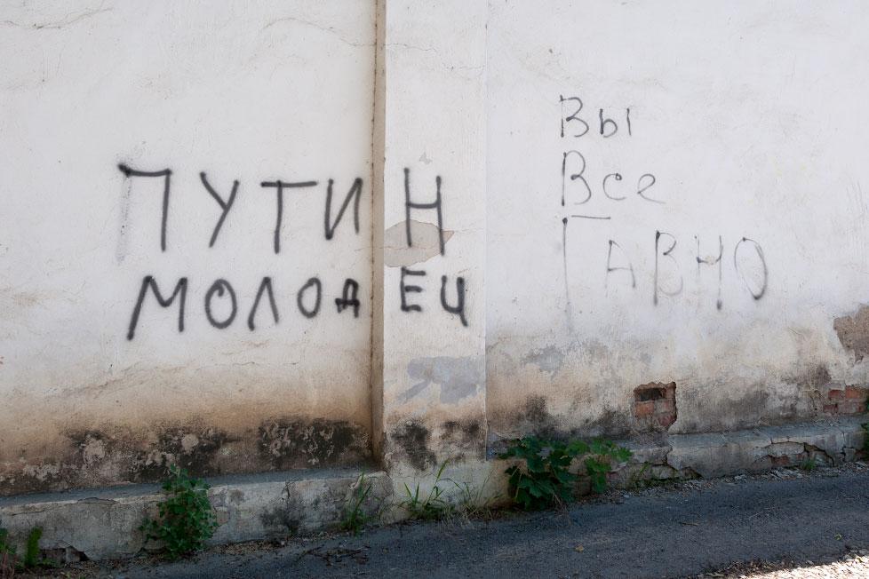 Граффити на заборе в Тирасполе: Путин - молодец!