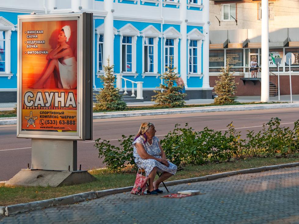 "Тирасполь, бабушка сидит напротив ресторана ""Мафия"""