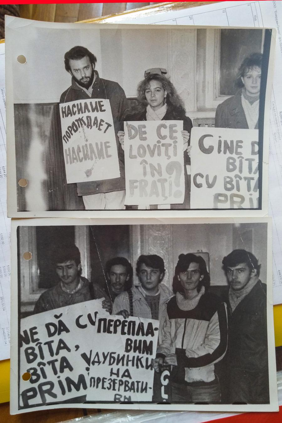 10 ноября 1989 г. - штурм здания МВД МССР в Кишиневе