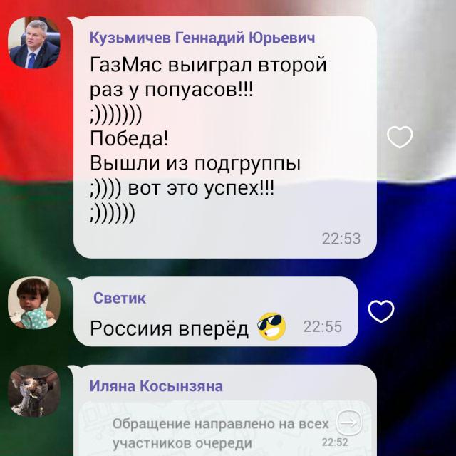 Геннадий Кузьмичев и папуасы