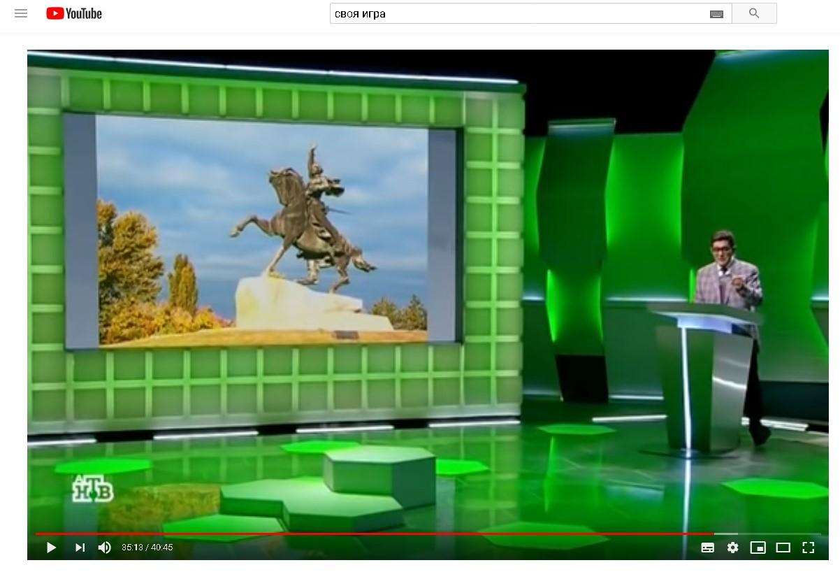 Своя игра про памятник Суворову в Тирасполе